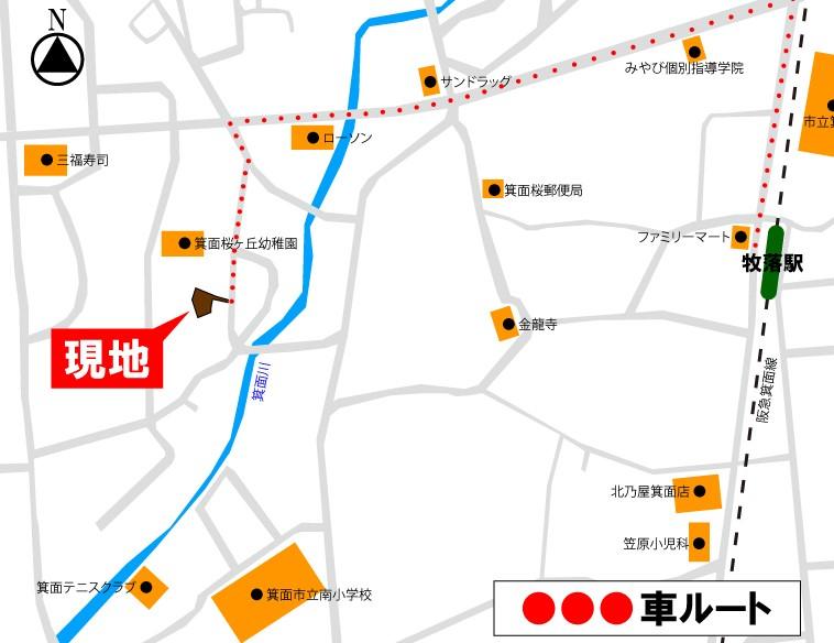 箕面MAP2